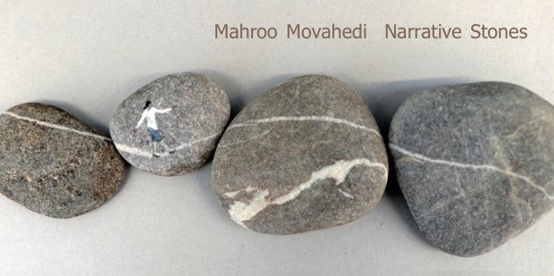 Einladungskarte Ausstellung Mahroo Movahedi in Zürich